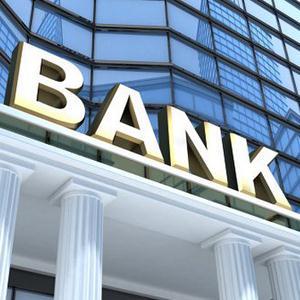Банки Александровского Завода