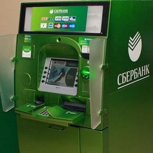 Банкоматы Александровского Завода
