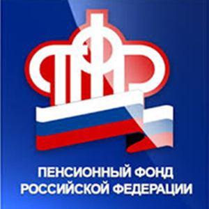 Пенсионные фонды Александровского Завода
