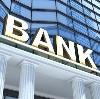 Банки в Александровском Заводе
