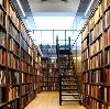 Библиотеки в Александровском Заводе