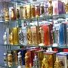 Парфюмерные магазины в Александровском Заводе